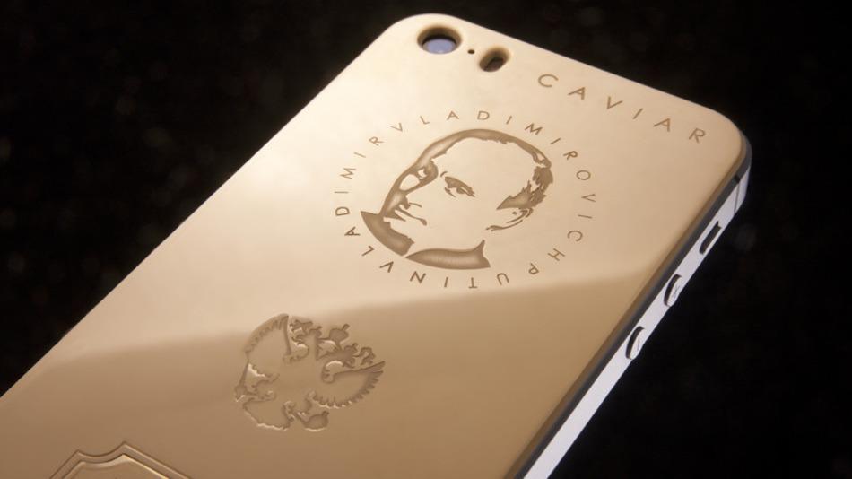 Putin_iPhone_personalizado.jpg